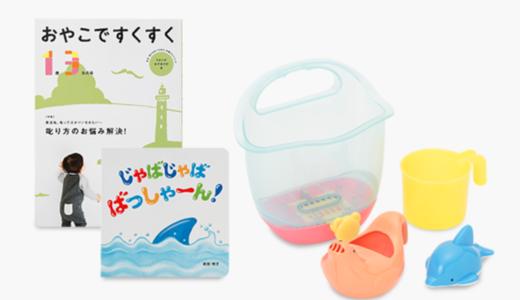 水遊びおもちゃ