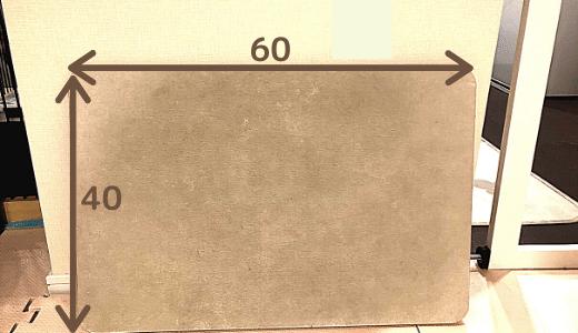 珪藻土バスマットサイズ