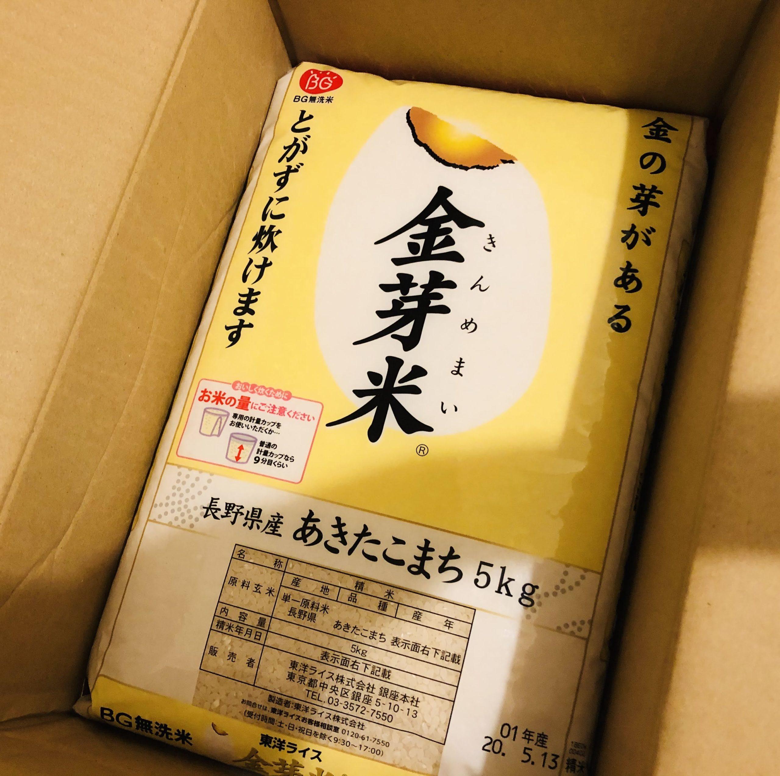 【予想以上に美味しかった無洗米】おまけに栄養価が高く糖質&カロリーカットしてくれる金芽米は尊い