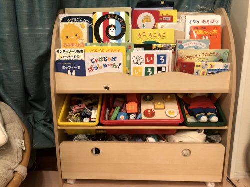 絵本棚・おもちゃ収納