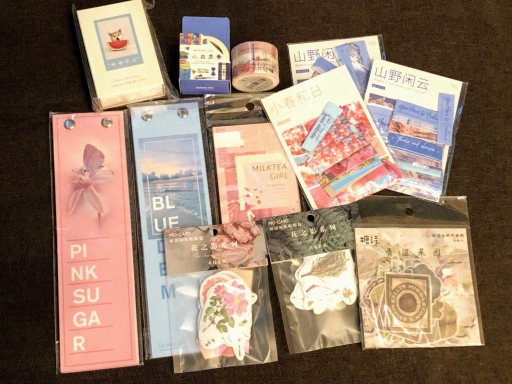 海外文具の通販
