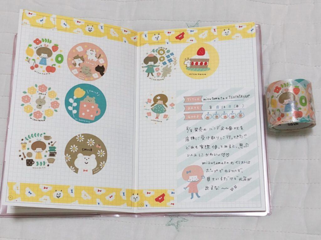 【mizuramaさん×TSUTAYAコラボ】2021年8月8日発売!即完売のバンデと4面メモパッドを紹介♡